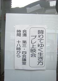 20100804-1.JPG