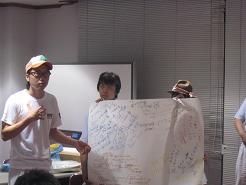 20100804-6.JPG